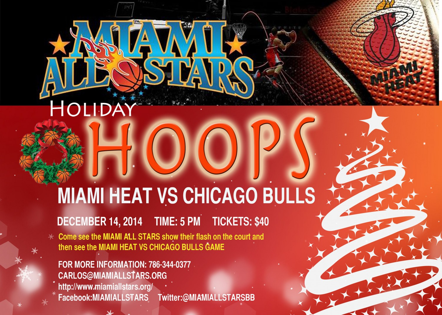 HOLIDAY HOOPS 3